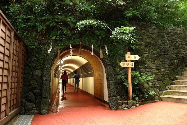 113 こんなトンネルがあります.JPG