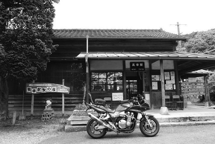 13 真幸駅.JPG