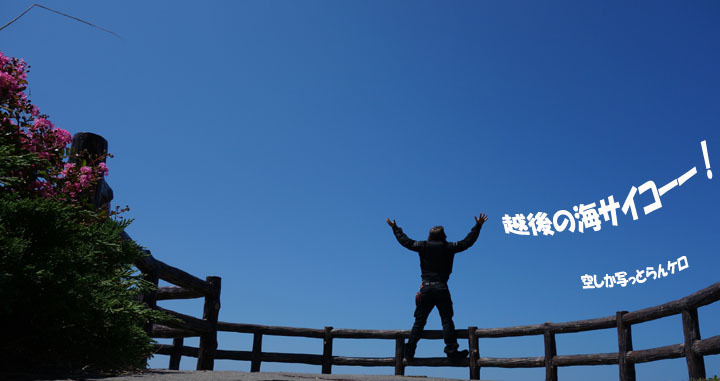 13 米山パーキングです.jpg