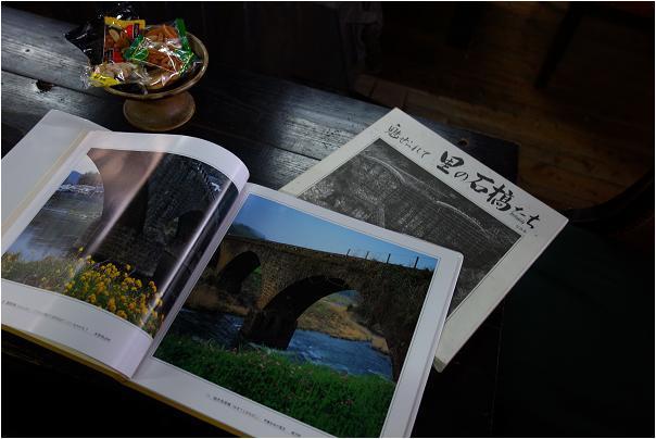 14 ほとんど見たことあり石橋ばかりです.JPG