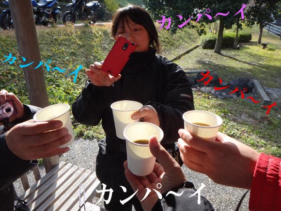 14 ゆうさんコーシー.jpg