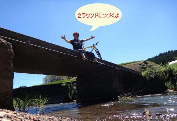 14 黒川で終了.jpg