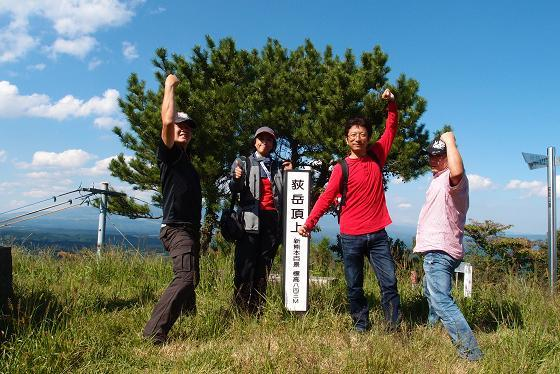 15 ここに写ってないひとは荻岳に登ったって言ってはダメです.JPG