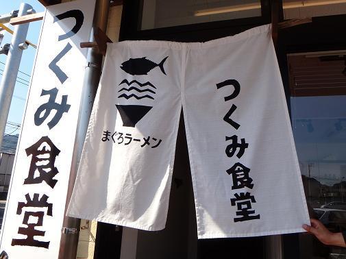 16 お目当てのお店.JPG