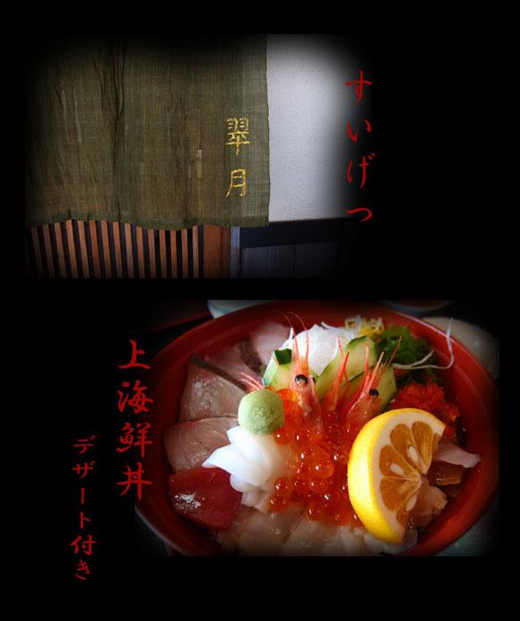 16 今日のお食事.jpg