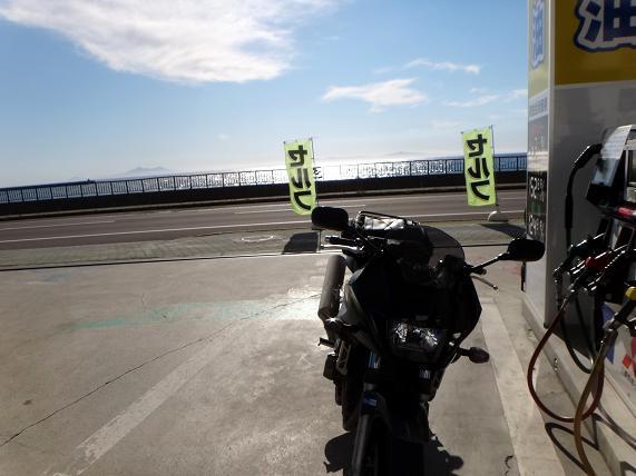 16 太平洋を見ながら給油中.JPG