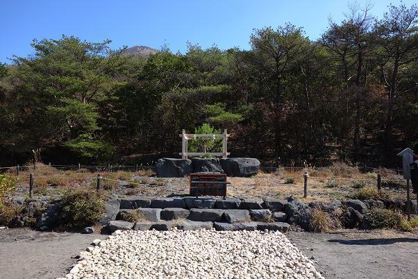 17 霧島神宮がかつてあった場所.JPG