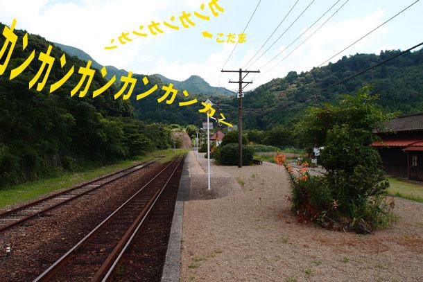 17 駅の雰囲気はこんな感じです.jpg