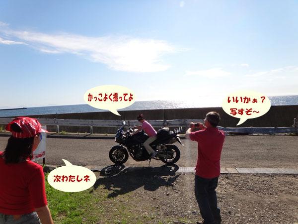 19 ヤマセミ号大モテ.jpg