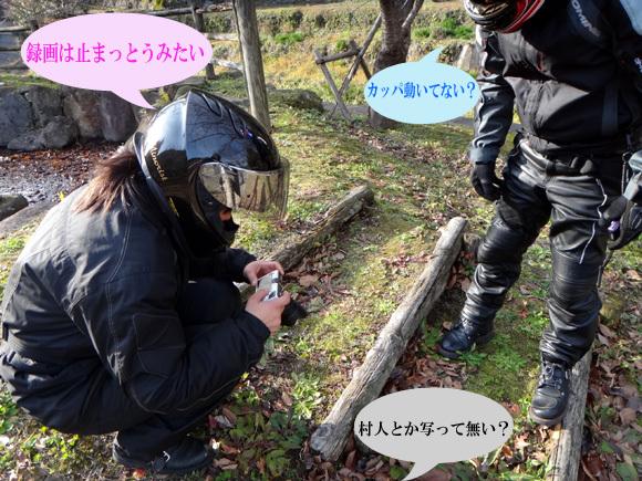 20 やらかし隊の安堵の瞬間.jpg