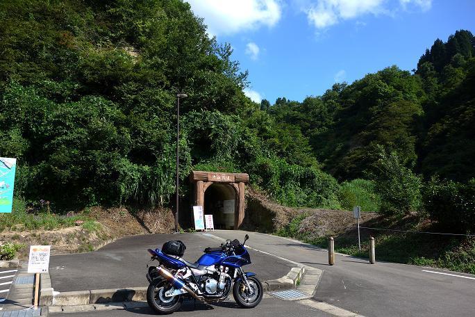 21 トンネル到着.JPG