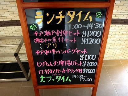 23 今日のランチ.JPG
