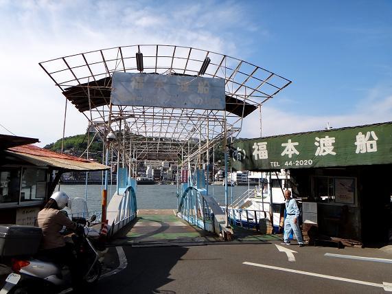 23 尾道に来たら乗って見たかった渡船.JPG