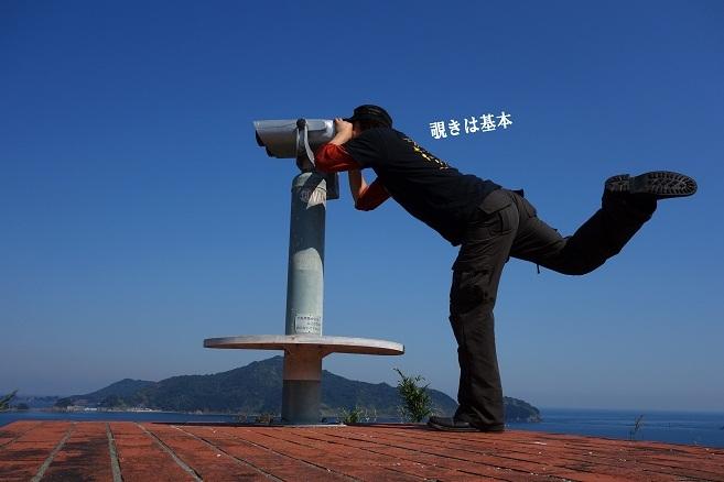 25 望遠鏡を見るときはこのポーズで.jpg