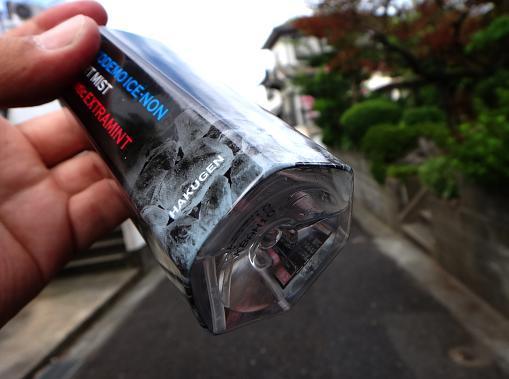 28 見事な消費っぷり.JPG