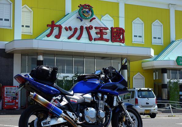 29  ウフッ.JPG