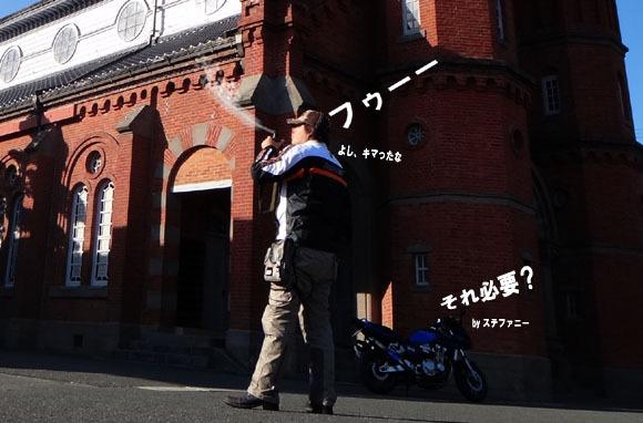 29 ガンマンの儀式.jpg