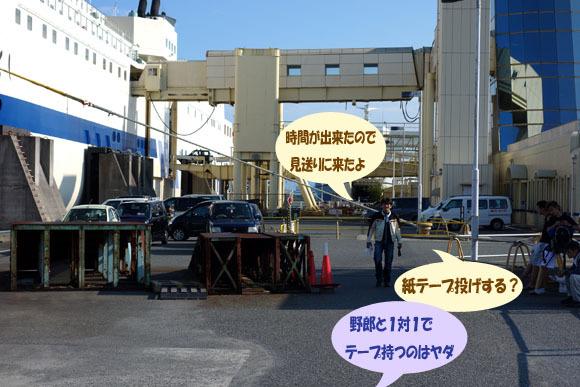 2 とのじん登場.jpg