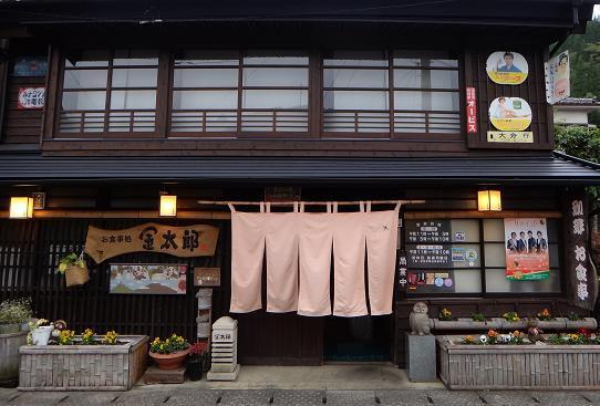 34 金太郎さ~ん.JPG