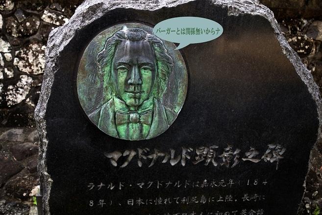 35 長崎歴史街道.jpg