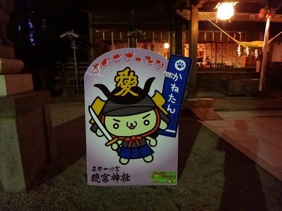 36 くまもんのライバルか?.JPG