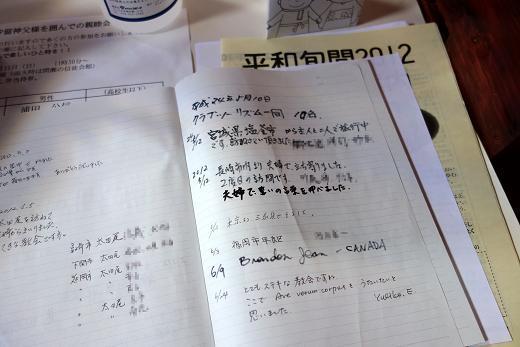 37 かおりんの字?.JPG