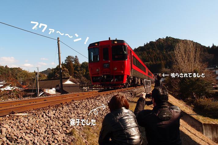 37 にわか鉄モード.JPG