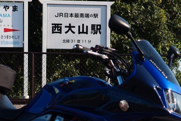 37 本当は沖縄の駅が最南端です.JPG