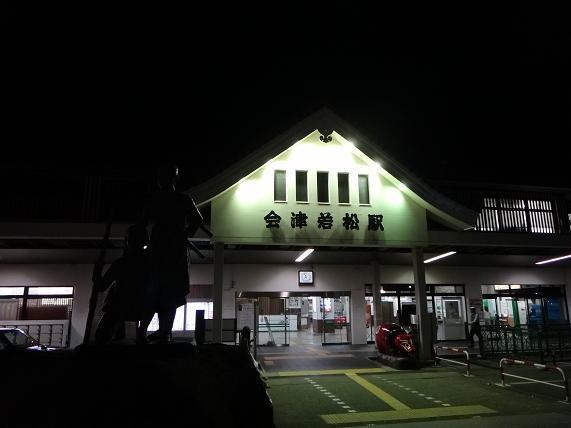 40 駅ブラ.JPG