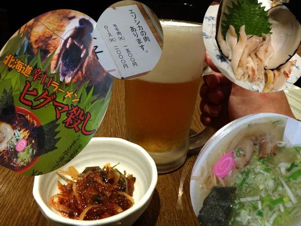 42 釧路のお食事.jpg