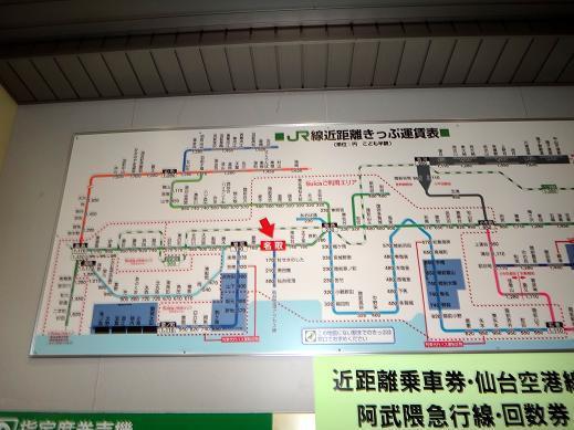 49 初仙台の列車.JPG