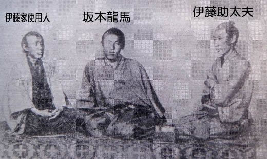 5 下関の龍馬.jpg