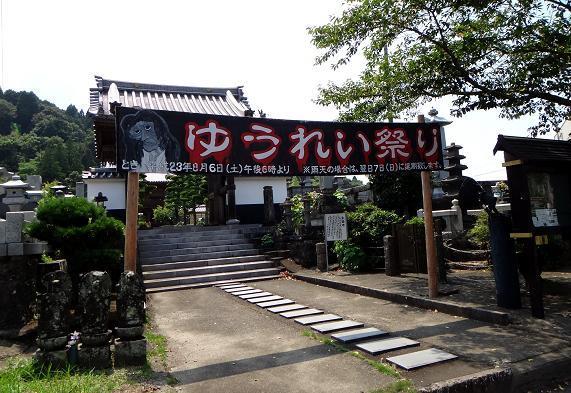 52 お寺です.JPG