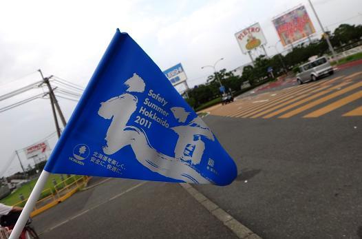 57 福岡到着.JPG
