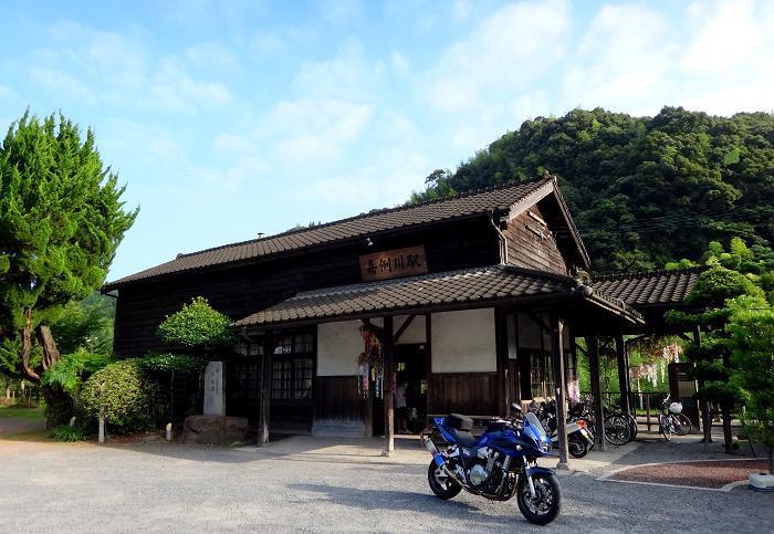 5 嘉例川駅到着.JPG