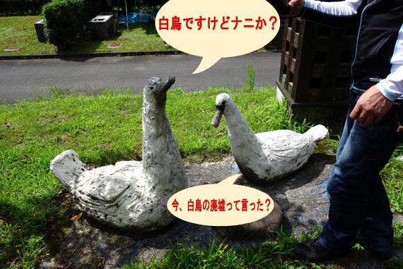 5 夏休みの工作レベル.jpg