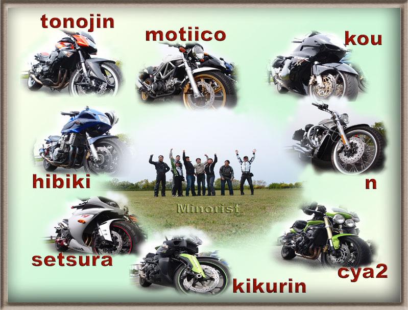 7 バイクも集合.jpg