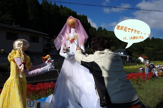 8 チューができない花嫁.jpg
