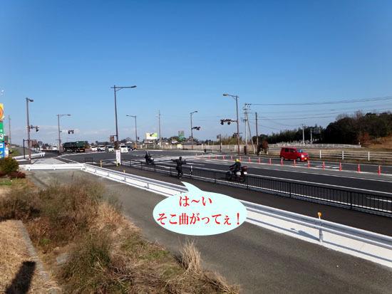 9 無事合流.jpg