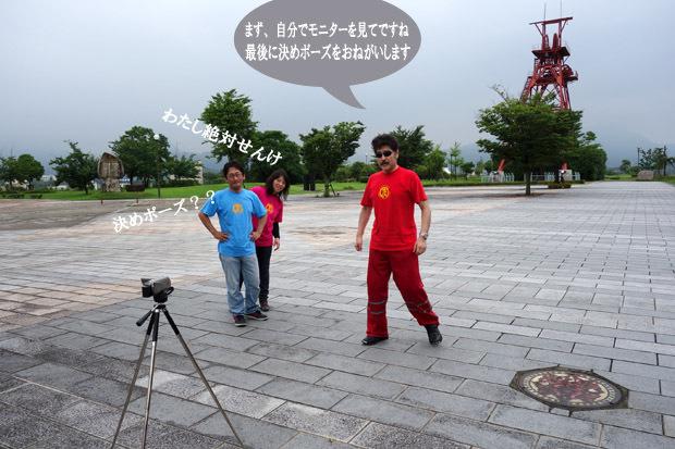 メイキング特典映像.jpg