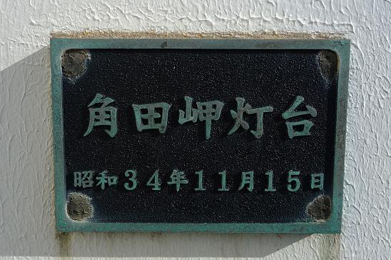 銅版のプレート.JPG