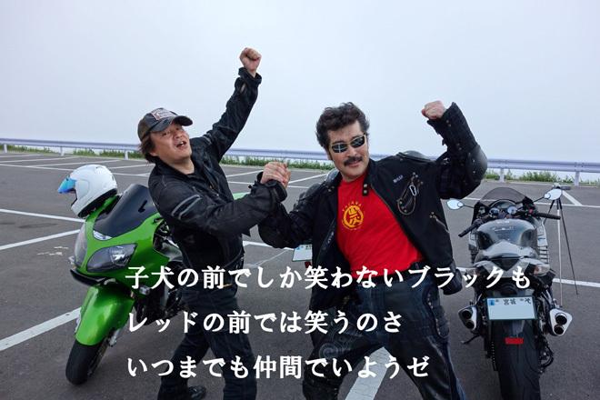 Hoshizouさん.jpg