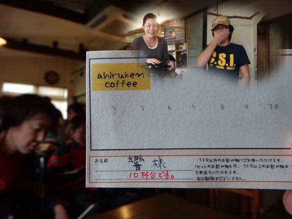 27 しめたんペーパークラフトホォトコン賞金です.JPG