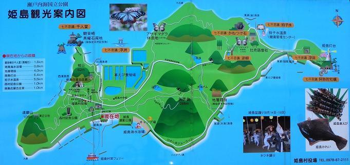 5 姫島の地図.JPG